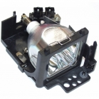 Projector Lamp Request